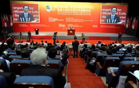 第九届东北亚博览会开幕