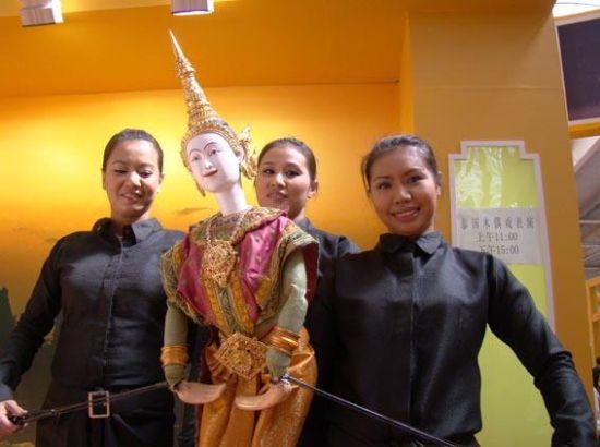 泰国展区传统歌舞亮相