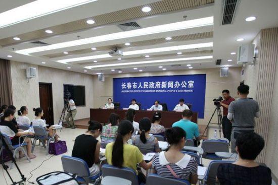 台湾名品博览会新闻发布会