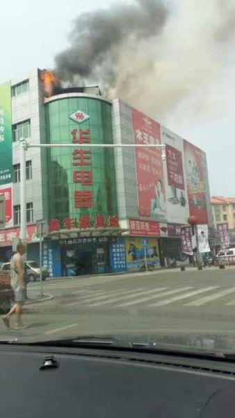 吉林蛟河一商场顶层发生火灾 涉事5人被警方传唤