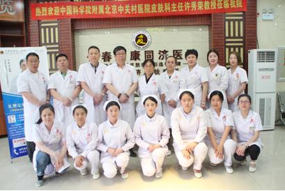 2017年6月16号,北京三甲名医许秀荣来我院会诊