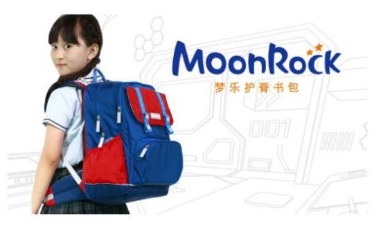 2018年上海国际校服·园服展览会,moonrock梦乐为学童书包重新定义