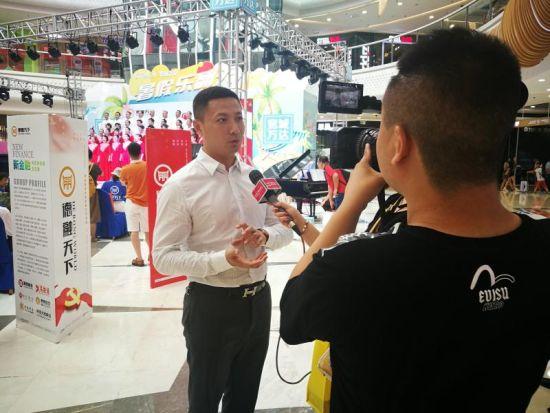 德融天下集团董事长宋德威接受媒体采访