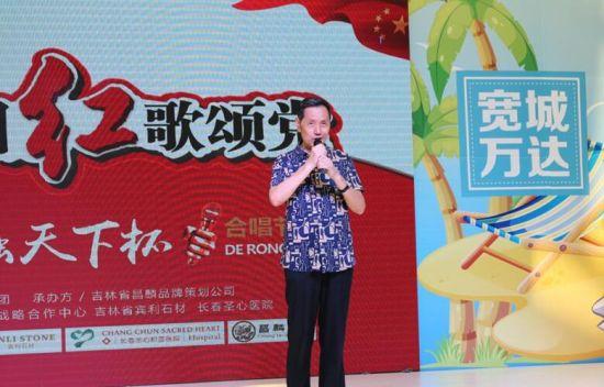 朱扶恩老师献唱《祖国 慈祥的母亲》