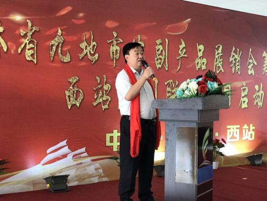 长春西部新城开发区管委会副主任郭利致辞