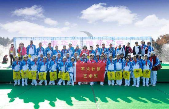 众多团体参加了此次活动