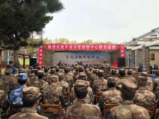 军旅诗歌研创中心在陆军装甲兵学院士官学校揭牌 郭佳 摄