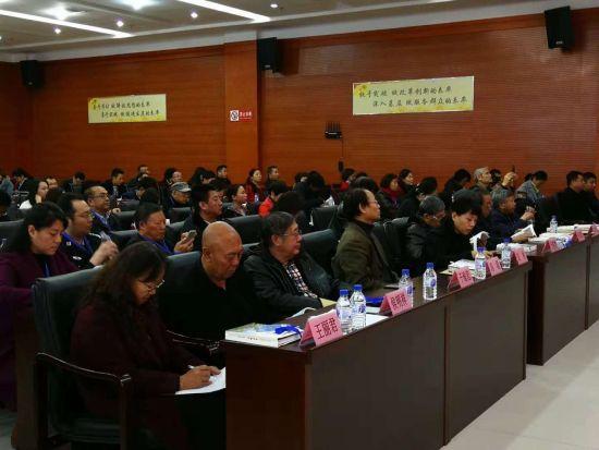 200余名文学界专家、学者、作家及爱好者参加了此次活动