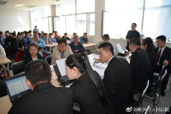 蛟河市法院速裁巡回审判团队