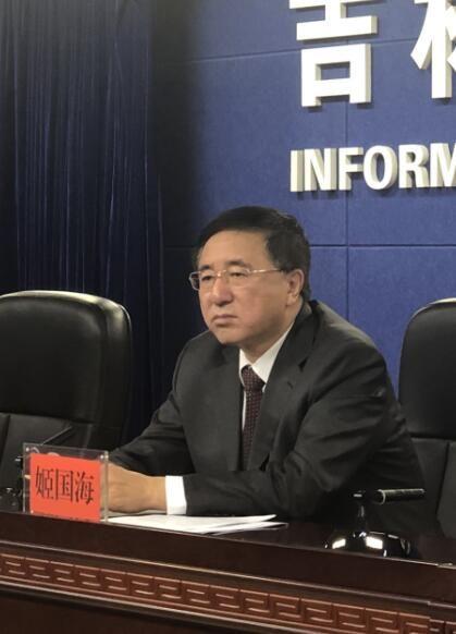 """吉林省出台促进就业""""新政""""大力度扶持就业群体"""