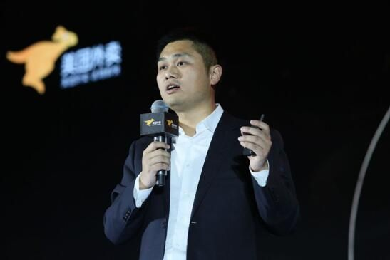 美团高级副总裁兼到家事业群总裁王莆中致辞