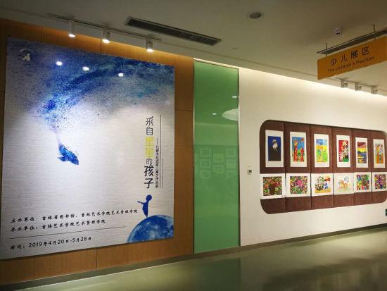 自闭症儿童艺术品展在省图少儿展厅举行
