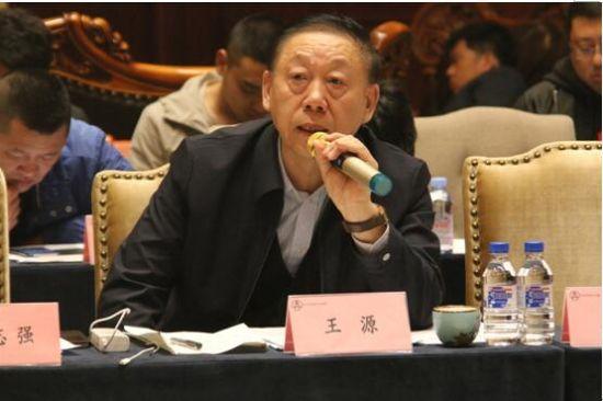 吉林省政府参事王源