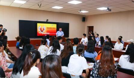 长春出入境边防检查站开展禁毒宣传进校园活动