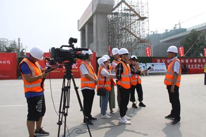 媒体记者采访项目总工程师