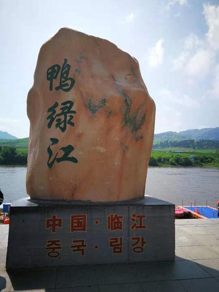 当年江心岛是《五朵金花》等多部影片的外景拍摄地