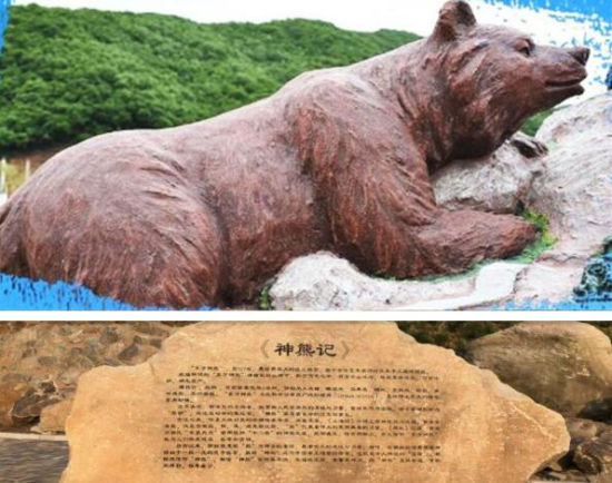 """历时三年手工雕琢而成的""""东方神熊"""""""