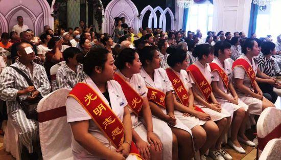 100多人参加了此次启动仪式 吉林省慈善总会供图