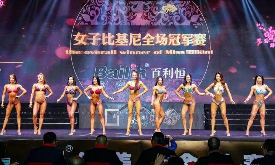 健美黄金联赛东丰赛决赛现场 东丰县委宣传部供图