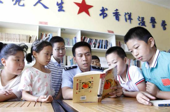 图书室,边检民警为小学生领读中国古代历史小故事