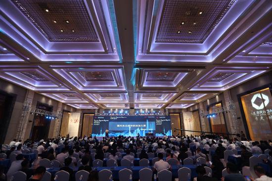 高峰论坛在长春举行,图为活动现场