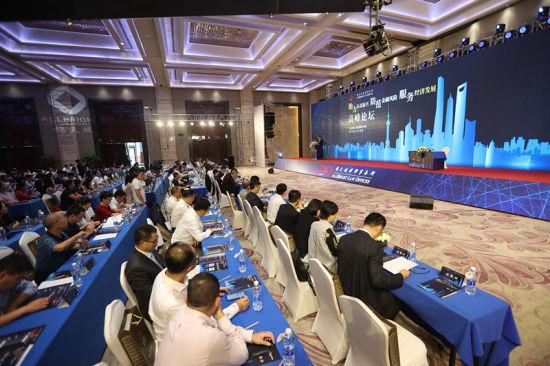 来自全国各界的法律精英300多人参加此次论坛