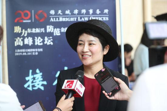 上海市锦天城(长春)律师事务所高级合伙人刘艳丽接受媒体的采访