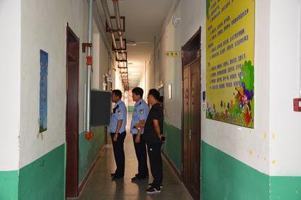 校园开学消防安全检查