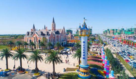 长春恒大文化旅游城