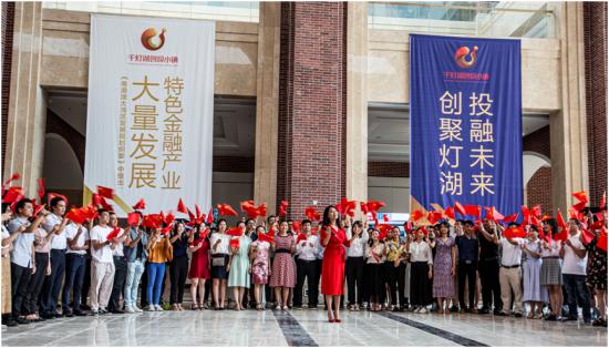 """千灯湖创投小镇""""快闪""""献礼新中国成立70周年"""