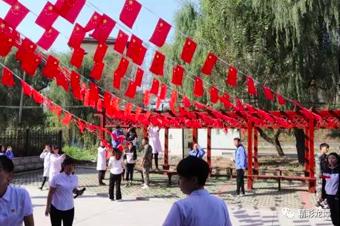 """吉林一社区""""千面红旗 迎风飘扬""""主题活动庆祝新中国成立70周年"""