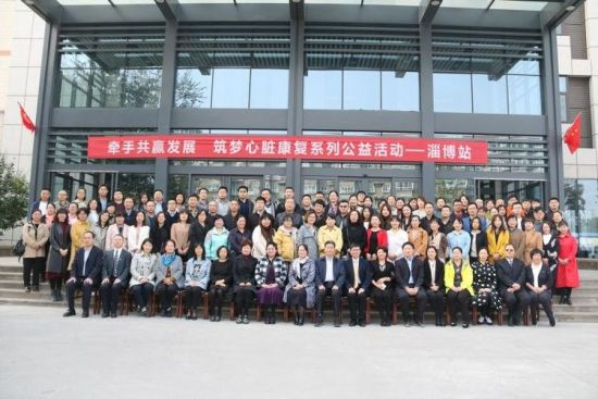 中国心脏联盟心血管疾病预防与康复专业委员会供图
