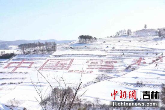 中国・临江・松岭雪村