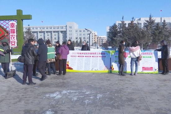 农安县医疗保障局开展居民医疗保险政策宣传活动