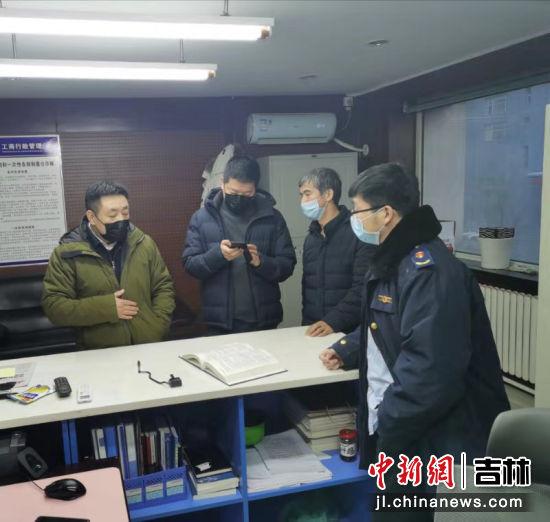 """長春市場監管局南關分局""""四個關"""