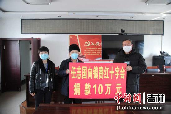 图为县人大代表任志国捐赠10万元