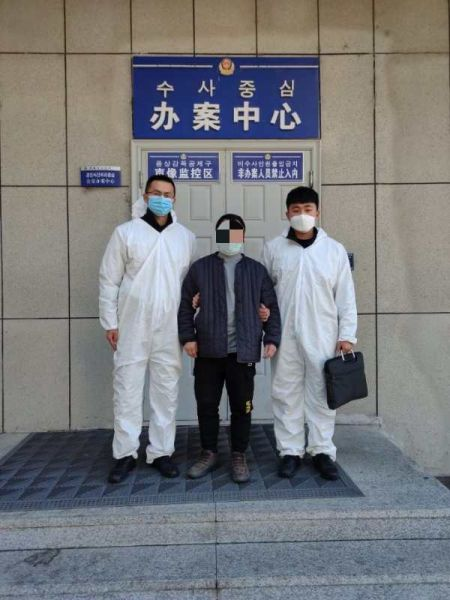 珲春一名男子因擅离隔离场所被拘留十日