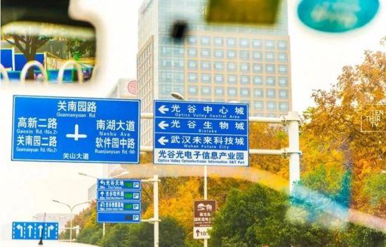 图为武汉研发中心所在的光谷开发区