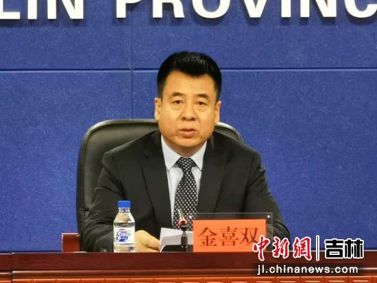 吉林省林业和草原局局长金喜双出席新闻发布会