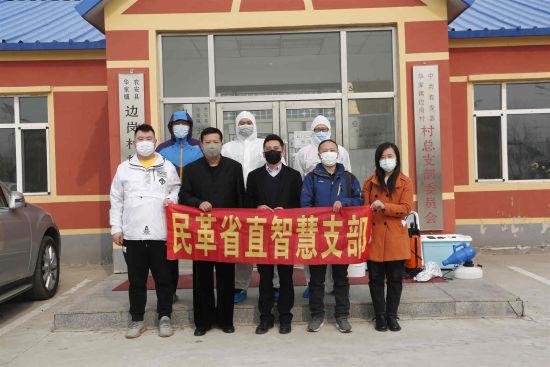 民革党员走进农安县开展公益消毒活动