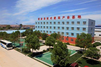 中国二十二冶国家装配式建筑产业基地