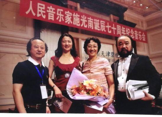 """洪如丁女士(右二)与女儿施洪蕾(左二),以及长影乐团音乐总监史志有(右一) 在""""人民音乐家施光南诞辰七十周年纪念音乐会""""上合影"""