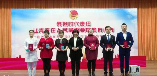 二道团区委书记刘萍向演讲比赛获得一、二、三等奖者颁奖
