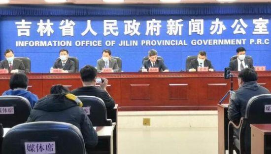 吉林省一季度全省经济运行情况新闻发布会在长春召开