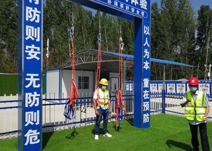 农民工代表在安全体验区进行安全带使用体验