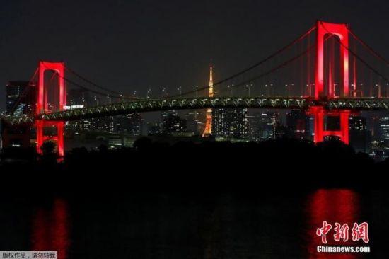 当地时间6月2日,日本东京地标性建筑彩虹桥亮起红灯。