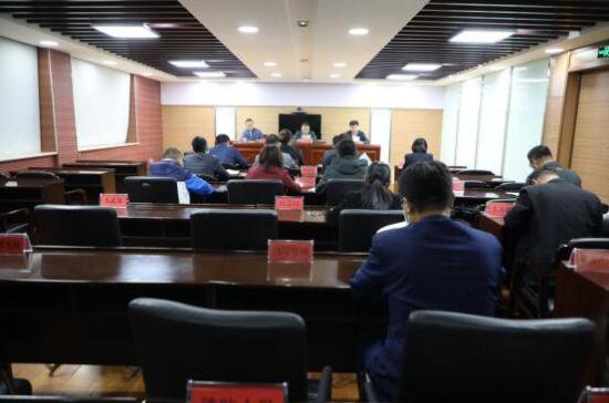 池西区召开生态环境保护领导小组工作会议