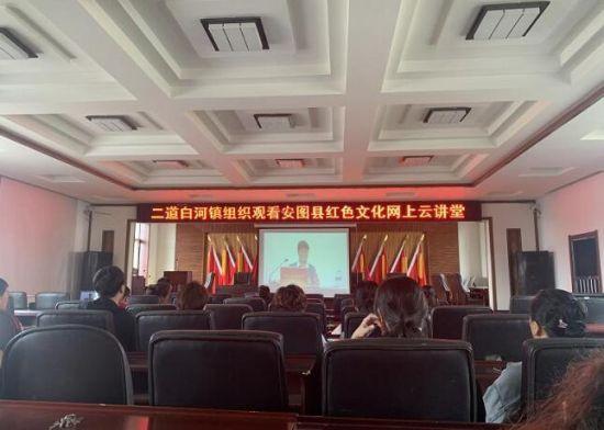 """安图县打造红色文化""""云讲堂"""""""
