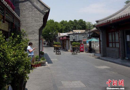 6月18日,位于北京西城区的南锣鼓巷旅游景点难现往日人满为患,游客数量明显减少,部分商家已经关门停业。中新网记者 李霈韵 摄
