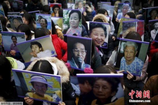 资料图:2015年12月30日,韩国首尔,当地民众手中高举慰安妇的照片,在日本使馆前集会抗议。